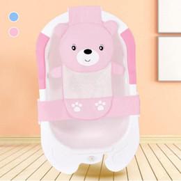 Bequemes Baby-Bad-Sitz-Stützsicherheits-Sicherheitsbaby neugeborenes Bad-Auflage-rutschfeste Badewannen-Matte, die Badewannen-Sitz für Baby D3 badet von Fabrikanten