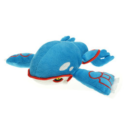 Wholesale Plush Sea - The new elf plush doll blue sea king teeth plush dolls Gaio card plush toy doll 22cm