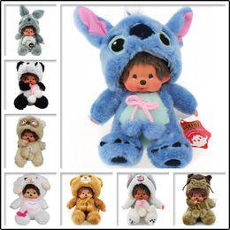 Wholesale Cute Huskies - Cute 20cm monchhichi kiki plush doll monkiki stuffed toys bunny, teddy, stitch,duffy fox nick,toro cat, duck mouse, husky