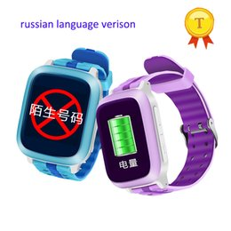 Beste telefonkarten online-Meistverkaufte Kinder Kinder Student Baby GPS WiFi Locator Tracker SOS Anruf gps Smart Uhr Handy Uhr SIM Karte Kinder Smartwatch
