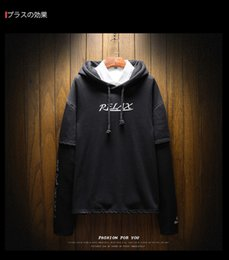 Wholesale Post Parcel - 2018 brand hoodies fashion trim casual hooded top quality clothing jacket TJW18154 pure cotton parcel post.