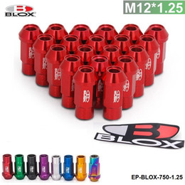 Red Aluminum Lug Nuts Coupons, Promo Codes & Deals 2019 | Get Cheap