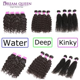 8A Mink Brazilian Virgin Human Hair Weave Deep Water Wave Kinky Curly 3pcs Or 4pcs Lot Malaysian Straight Body Wave Hair Bundles Wefts Coupons