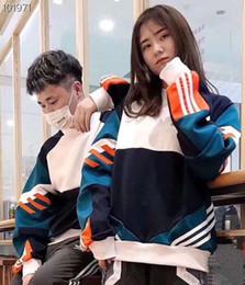 Argentina Stitching Sweater 2018 nuevos hombres vestidos casuales mujeres vestidos de moda joggers trotar traje sudaderas con capucha camisetas para hombres cheap men contrast color suit Suministro