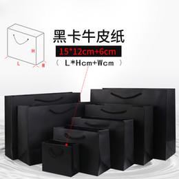 paquetes de ropa Rebajas 15 * 12 cm + 6 cm Tarjeta negra Papel Kraft portátil Espesar Personalizado regalo de la ropa Compras Empaquetado Publicidad Empaquetado permanente Bolso