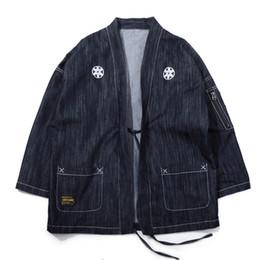 Японская одежда хараюку онлайн-Мужская кимоно японская одежда уличная мода повседневная / кимоно куртка Harajuku японский стиль свитер пальто