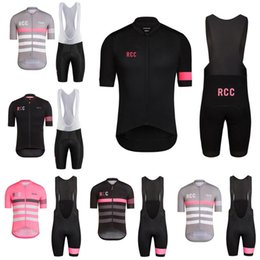 mtb gears Coupons - 2018 RCC summer men cycling jersey set short sleeve road MTB cycling wear bicycle clothes cycling gear high quality bike sportswear D0301