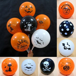 2019 ballons souriants Halloween Latex Ballons Citrouille Smiley Visage Partie Chauve-Souris Crâne Imprimer Bateau De Pirate Ballons Halloween Partie Décoration Fournitures ballons souriants pas cher