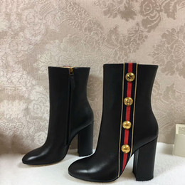 Wholesale female leather boots - 2018 women fashion trend same quality sheepskin boots female high end side zipper short boots chunky heel with charm rivet and strip