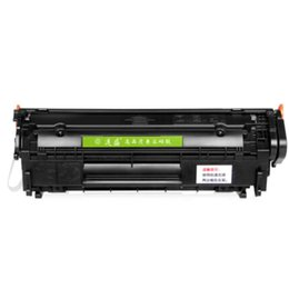 Wholesale toner cartridge for hp - LIANSHENG 2000 3000 pages toner cartridge Q2612A for HP1020 1020Plus M1005 M1319f 1010 1012 1015 1018 1022 3055 3052 3050 3015