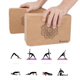 Tijolos ecológicos on-line-Cortiça Natural de Alta Densidade Yoga Tijolo Eco-Fridenly Não-deslizamento Dança Pilates Leg Pressionando Exercício Bloco de Yoga Equipamento