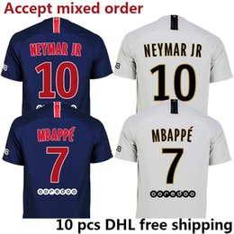 7 MBAPPE CAVANI DI MARIA VERRATTI DANI ALVES Shirt Home blue Away white  Third 18 19 Soccer Jerseys Football Uniforms JR 10 Kit 0903dffe7
