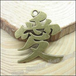 Wholesale Vintage Chinese Bracelet - whole saleWholesale 25 pcs Vintage Charms Chinese characters LOVE Pendant Antique bronze Fit Bracelets Necklace DIY Metal Jewelry Making