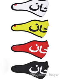 Wholesale 3m masks - Retail Face Mask Arabic Cycling Bicycle Motorcycle Riding Face Mask Outdoor Sports 17FW Arabic letter 3M Face Mask