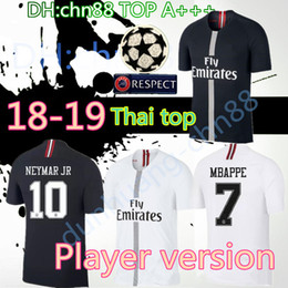 80edb7a6bd7 Chinese 18 19 PSG Jordam Edition player version soccer jersey Paris jersey  home slim fit match