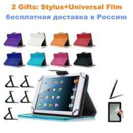 Wholesale Book Case Tablet - RUSSIA ePacket For Tablet Irbis TX11 10.1 inch Universal PU Leather Book Cover Case 10 Colors Free Stylus+Center Film