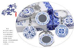 2019 nissan car shell caso remoto Chave do carro Anel Azul e Branco Porcelana Decoração Auto Chaves Anéis Kit com China Especial Boa Visando Patern Veículo Keychain Auto Chave Peças