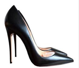 Canada 12CM chaussures de marque rouge sloe pour les femmes pompes à talons hauts talon talon dame rose chaussures de mariage fond rouge fashion party + logo + boîte Offre