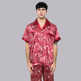 923587619a New Nightclothes 2018 Man Fashion Pajama Set Faux Silk Men Suit Luxury  Sleepwear for Men Pajamas Long Pants Home Clothing TZ3759