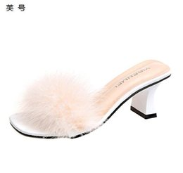 fe751a0eb58 2019 zapato de tacón alto de sandalias rosas 2018 Nueva Versión Coreana  Verano Mujer Zapatillas Dulce