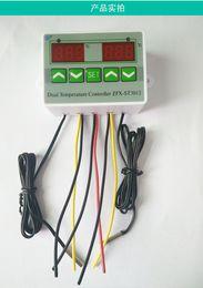 Wholesale Temperature Control Switch Thermostat - ST3012 220V 12V 24V Dual Digital Temperature Controller 10A Thermostat Control Switch Probe 2x waterproof sensor thermostatic