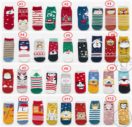Noël enfants chaussettes enfants chaussettes chaudes Terry Noël mignon dessin animé Santa animaux Fox Bear 2018 hiver 1-12ans en gros ? partir de fabricateur