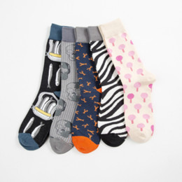Рождественские подарки подросткам онлайн-Новые счастливые носки качественные красочные мужские носки смешные крутая команда сумасшедшая подростковая улыбка повседневная Harajuku Рождественский подарок Skarpetki