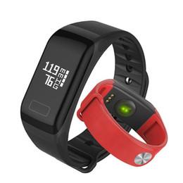 F1 черные наручные часы онлайн-F1 черный смарт-браслет монитор артериального давления Heart Rate Smart Watch водонепроницаемый для спорта и моды здоровья трекер с розничной упаковке