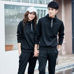 Wholesale Korean Women Sport Set - 2017 Korean Couple Clothes Spring Hoodies Set Leisure Sweatshirt Men Women Winter Sport Suit Couple