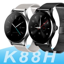 спортивные наручные часы Скидка K88H smart watch smartwatch 1.22 дюймов IPS круглый экран Поддержка спорта монитор сердечного ритма Bluetooth SmartWatch для Apple IOS Android
