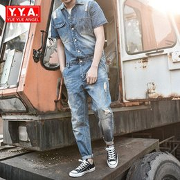 японский стиль джинсов Скидка Japan Style Vintage Rompers Mens Jumpsuit Fashion Frayed Skinny Jeans Ankle Length Pants Teenager Denim Overalls for Cowboy Blue
