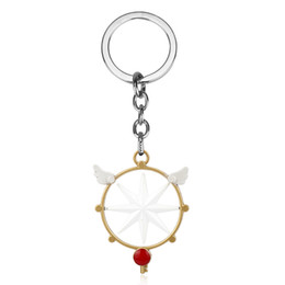 Costumes & Accessories 2019 New Style Card Captor Sakura Kinomoto Star Cane Clear Card Cosplay Magic Wand Wing Stick Accessorie Props Novelty & Special Use