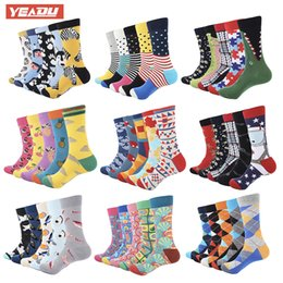 wholesale gift novelties Promo Codes - YEADU 5 Pair Lot Colorful Funny Socks Mens Coon Novelty