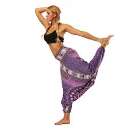 Pantalones de yoga estilo pantalones online-Pantalones de yoga de las mujeres pantalones de cintura alta pantalones harem atléticos estilo étnico moda linterna señora pantalones sueltos ocasionales tailandia