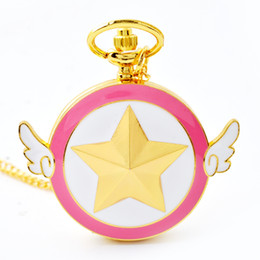 Wholesale antique pink glass - Wholesale 50pcs lot ashion Lovely Pink Quartz Pocket Watch Anime Star Wings Magic Pocket Watches Necklace Chain Girls Ladies watches PW033