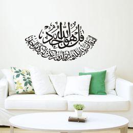 Adesivi arabi d'arte della parete online-Muhammad Islamic Wall Stickers For Living Room Musulmano arabo islamico vinile rimovibile Wall Art Decalcomanie Wallpaper Home Decor