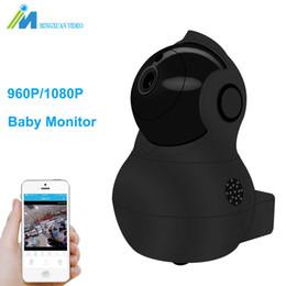 2019 caméra sans fil ptz caméra nocturne Caméra de sécurité sans fil MX avec télécommande Contorl Motion Detect Caméra IP à vision nocturne PTZ 2.4G Wif 1080P promotion caméra sans fil ptz caméra nocturne