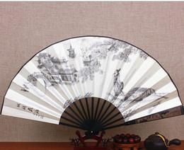 Argentina 20 opciones para usted, estilo chino de 10 pulgadas de seda, gran abanico de seda, artesanía de viento antiguo, tallado a mano abanico plegable Suministro