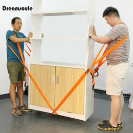 Wholesale furniture pieces - DREAMSOULE 2 Pieces Thick Shoulder Lifting and Moving Straps for Carrying Furniture, Appliances, Mattresses etc. Length: 2.7m