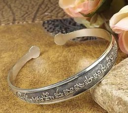 Wholesale Wholesale Ethnic Miao Silver - DHL Women Vintage Opening Silver Ethnic Tibetan Silver Bangles Bracelets Miao Charm Wristband Valentine Jewelry for Women