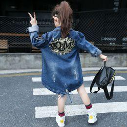 Детские джинсы онлайн-Новые Детские джинсовые куртки Пальто для девочек Джинсовые пиджаки Manteau Fille Girls Jacket 7CT051