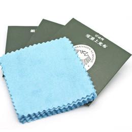 Ultra Fine Deer Suede Silver Glazing Cloth Wipe Soft Cloth Paño de limpieza Limpie los paños de plata Limpiadores de joyas D0586 desde fabricantes