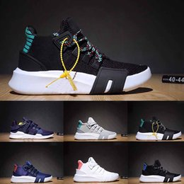 Wholesale Winter Park - 2018 New arrival EQT 9317 supportADV WICKER PARK SUEDE LEATHER WINTER runner boost sneaker for women men lover running sport shoes