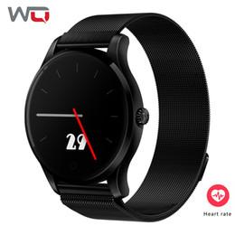 orologio bluetooth coreano Sconti Smartwatch K88 aggiornamento frequenza cardiaca bluetooth intelligente orologio russo ebraico coreano per moto xiaomi apple huawei iOS android