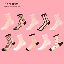 lace socks women ankle Coupons - Polyester 10 Pairs  Lot Lace Transparent Crystal Socks Different Style Comfy Sheer Silk Summer Ankle Women Socks Casual