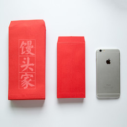 chinese envelopes Canada - 1pcs Red envelope Red envelope Vintage traditional Chinese Simple Lee is a seal