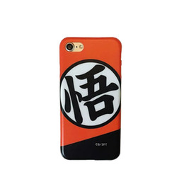 """Wholesale Iphone Anime Casing - For iphone 7 8 case Japanese Cartoons Anime Series Dragon Ball """"super Sayan Goku"""" Hard Cover Case For iPhone 7  8"""