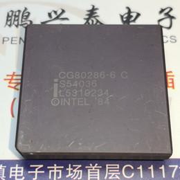 Пакет cpu онлайн-CG80286-6 . CG80286-6B . CG80286-6C , 16-битный, 6 МГц, микропроцессор , CPGA68 булавки Керамический пакет , i286 старинные CPU используется старая коллекция cpu
