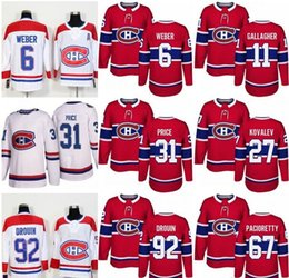 d45e94aa07d 2018 Montreal Canadiens 31 Carey Price 6 Shea Weber 11 Brendan Gallagher 92  Jonathan Drouin 27 Alex Galchenyuk 67 Pacioretty Hockey Jerseys
