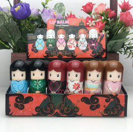 Wholesale mixed patterns - Newest Lip Balm Lovely Kimono Doll Pattern Lip Smacker Colorful Girl Makeup Lip Balm Present for Friend